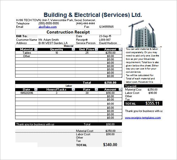 Constructor Receipt