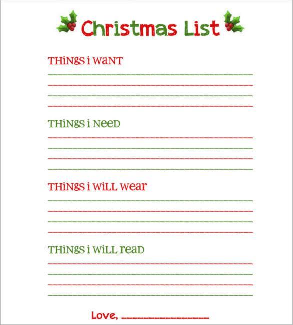 Download Blank Christmas List Free Printable
