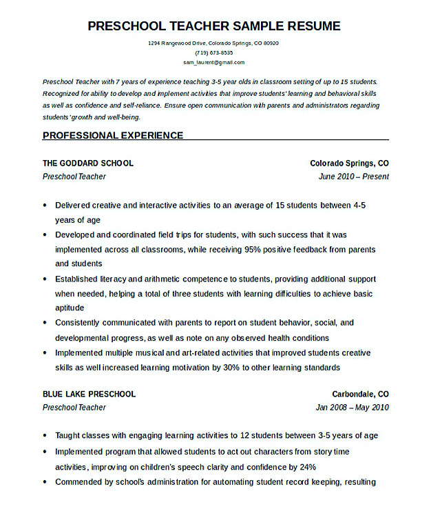 teacher resume format in word free download preschool template