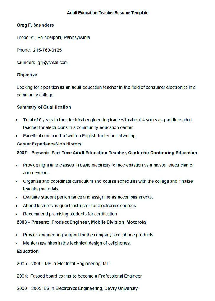 good teacher resume