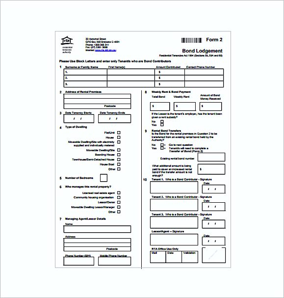 rent Bond Receipt PDF Free