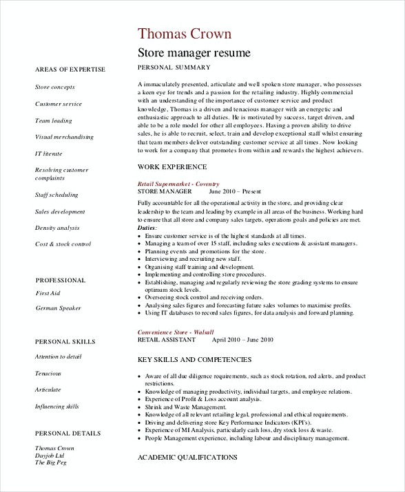 Sample Store Manager Resume 1
