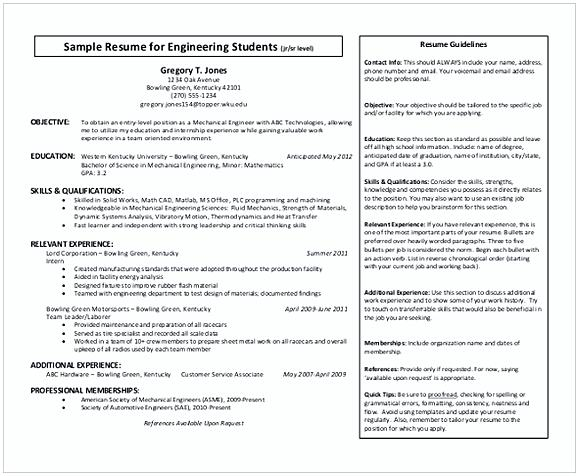 Engineering Students Resume PDF FormatTemplate