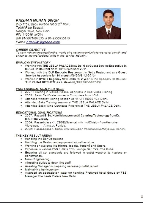 hotel management resume format