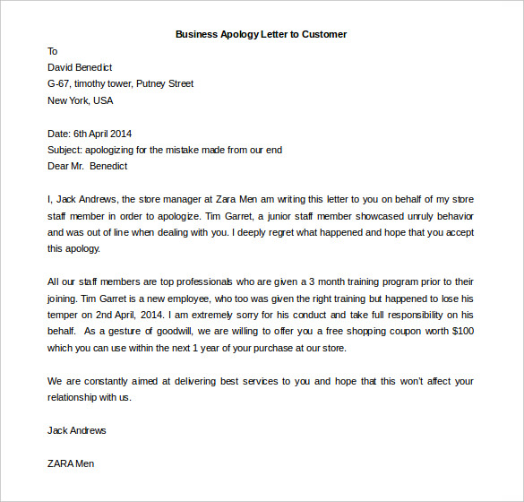 Business Apology Letter to Customer 1
