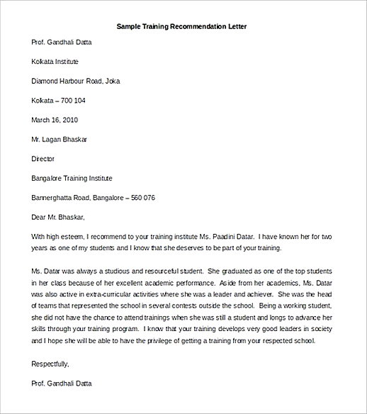 Sample Training Recommendation Letter templates 1