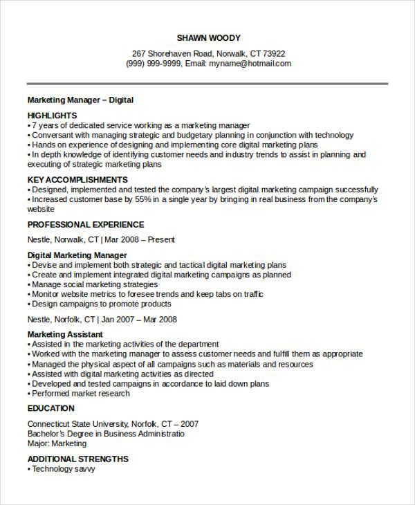Digital Marketing Manager Resume