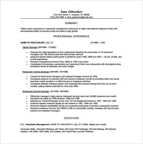 Restaurant Manager templates