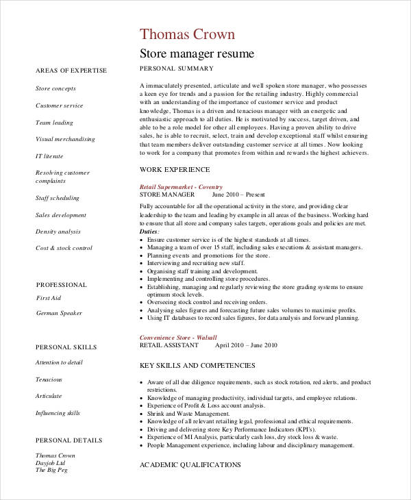 Sample Store Manager Resume1