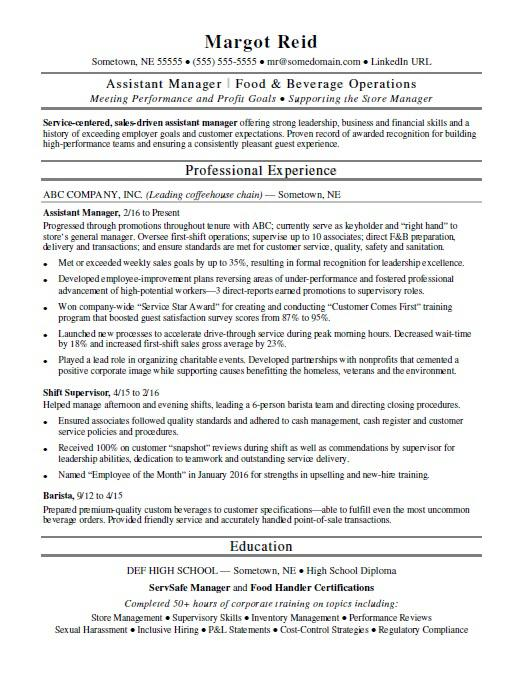 assistant manager skills resume