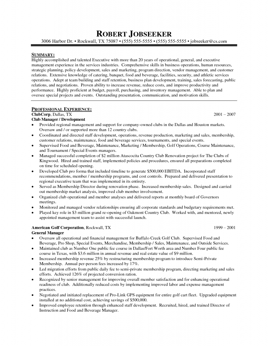 District retail manager cover letter