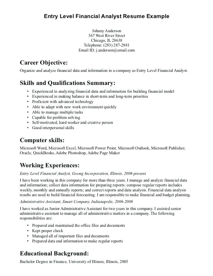 entry level financial analyst resume